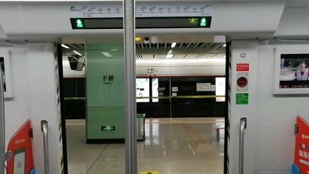 东莞地铁2号线(5)