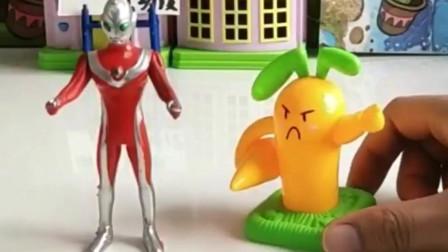 搞笑玩具:奥特曼和萝卜侠结拜