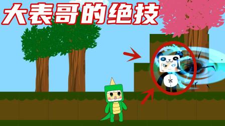 迷你世界小表弟动画36:大表哥隐藏身份,原来是外星人