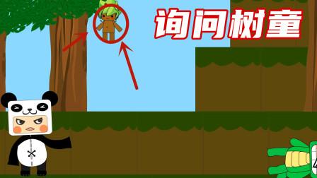 迷你世界小表弟动画38:精灵比蚂蚁还要大 难道是吃蚂蚁长大的吗