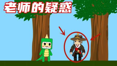 迷你世界小表弟动画40:小表弟跟警衣卫说了悄悄话 发生了什么