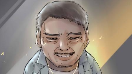 【再见,达叔】手绘吴孟达画像,愿另一个世界没有病痛!