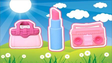 芭比娃娃:奇趣蛋拆出芭比粉色口红包包音响橡皮玩具
