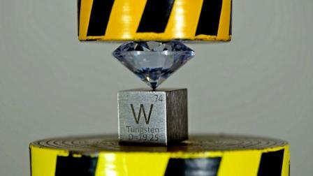 液压机VS钻铁石谁更胜一筹?两者接触那刻,画面无比震撼!