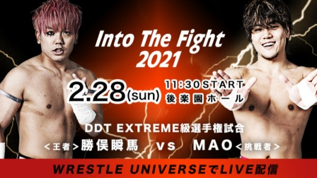 DDT - Into the Fight 2021 2021.02.28