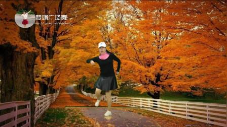 梦娟鬼步舞《最亲的人》