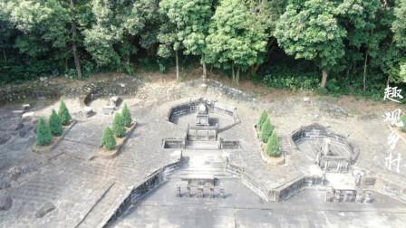 航拍广东湛江猛虎出林,当地周氏的开基始祖,后人世世代代守护