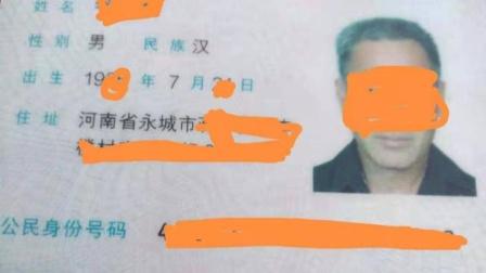 河南储户银行存款被忽悠办理财 到期本息一场空 警方立案调查