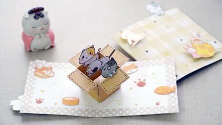 来做萌萌的猫咪盒子小机关,做手帐做卡片都可以,步骤也很简单!