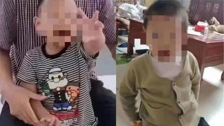 湖南3岁男童失踪5个月遗体在山上被发现家属曾悬赏10万寻线索
