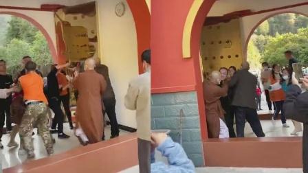 实拍僧人与游客起冲突 拿佛珠与数人疯狂互殴