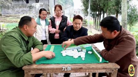 四川方言:小姨子到姐夫家,姐夫打麻将输钱,却把礼物扔了!