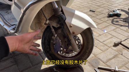 这才是造成电动车碟刹不灵敏的真正原因?教你看一遍就能学会修车