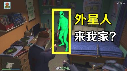 GTA5在房间遇到外星人究竟有多恐怖?