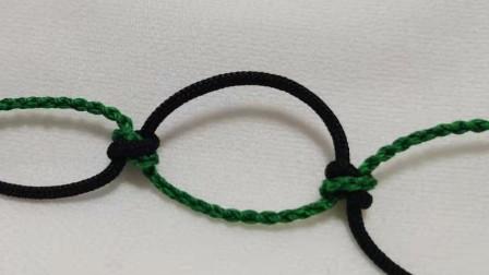 编绳基础-横向双联结