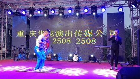 重庆万州大型乐团演出公司舞台搭建公司