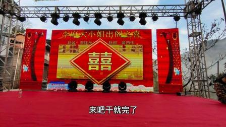 重庆华龙传媒演出服务重庆红白喜事舞台搭建公司舞台LED显示屏公司