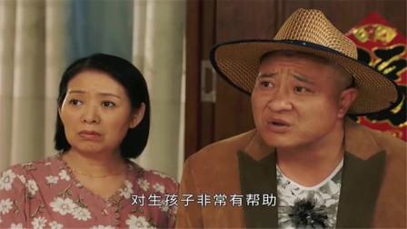乡村爱情13:刘莹误会赵四的心意,赌气离家出走