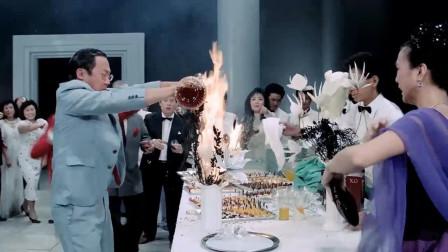 许冠文真是个人才,拿几万的洋酒来灭火,老板心疼的不行