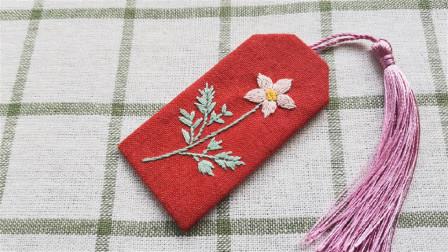 手工刺绣小花,用自由绣绣花朵,绣出花瓣的自然感