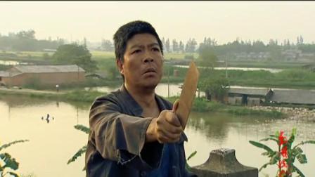 数风流:国军特务拿着菜刀,就想和八路干架,被八路一枪打倒!