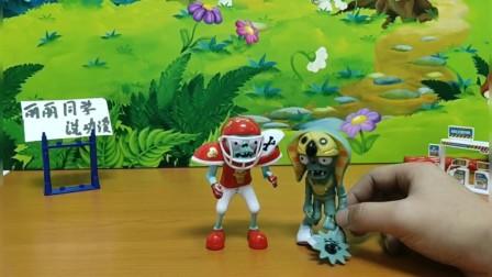 两只怪兽见到奥特曼秒怂