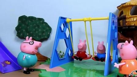 爸爸带小猪佩奇和乔治玩什么游戏?可是猪妈妈为何害怕?