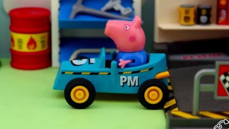 乔治和小猪佩奇怎么都在开车?可是他发生了什么意外?