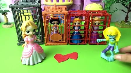 僵尸抓了童话王国的四位小公主!