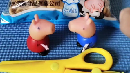 小猪佩奇打不开袋子,乔治来帮忙,打开小猪佩奇的袋子