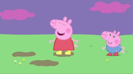 小猪佩奇:佩奇不困,出去找世界上最大的泥坑玩,满身是泥