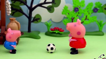 小猪佩奇去看望猪爷爷,可是什么东西掉了