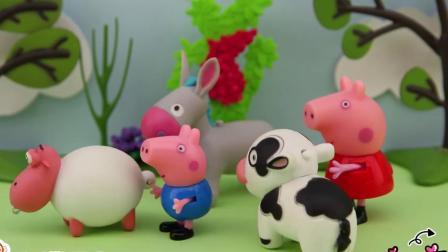佩奇和乔治在踢足球,结果遇到了小动物