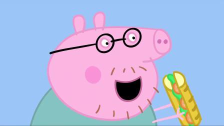 小猪佩奇:佩奇出来郊游,对鸭子格外的亲,有好吃的全给它!