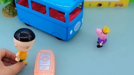 猪爸爸开着小汽车要上班了,猪妈妈也走了,乔治的车钥匙不见了
