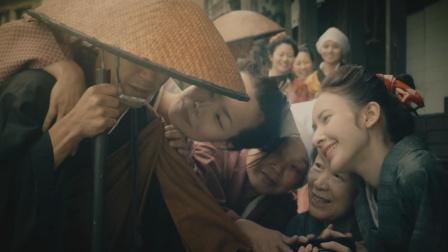 俊和尚每天被婆娘们吃豆腐,最终修成一代妖僧,村里女人无一幸免