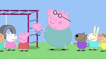 小猪佩奇:佩奇的点子就是多,想要荡秋千,却爬进了轮胎里!