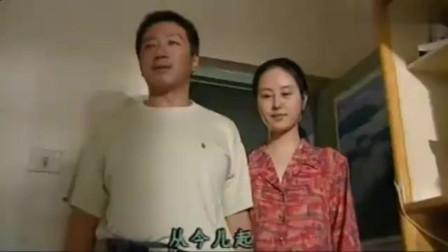 末路1997:白宝山把对象带回家,母亲看到后,这表情太意外