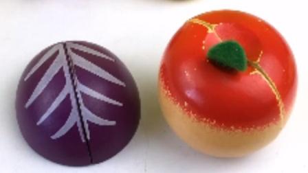 水果切切乐玩具切紫甘蓝