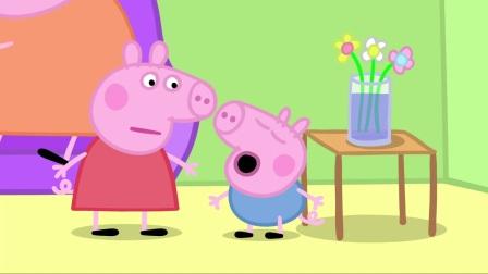小猪佩奇:佩奇露出猪耳朵,乔治都没发现他,还被吓到了!