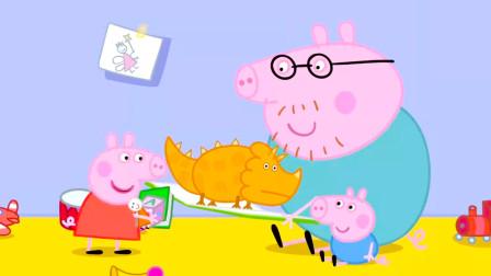 小猪佩奇和乔治一起认识恐龙,看恐龙书籍,儿童益智拼图早教动画