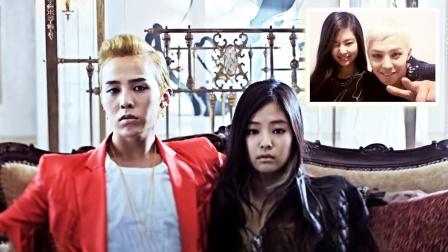 《Morningwide》权志龙&智妮恋爱!SHINee回归