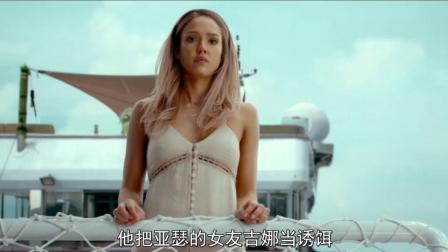 杰森斯坦森游艇救美女,这一段太帅了