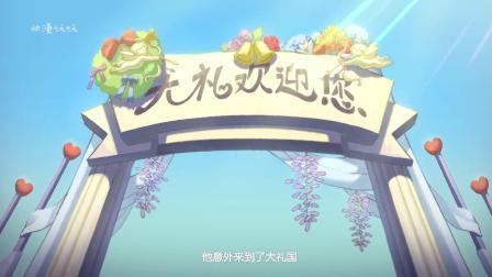 刺客伍六七第三季:颜王被击败,大家恢复原貌,阿七也是以貌取人