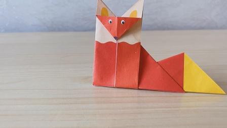 DIY折纸教程,小狐狸的折叠方法!