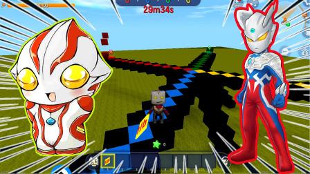 迷你世界奥特曼:随机出现方块的跑酷!超刺激!