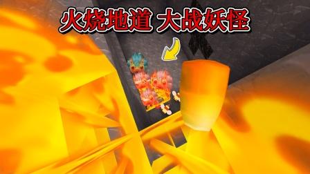 迷你世界葫芦月救爷爷5:蛇精洞穴太难闯,一地坑的妖怪阻拦三月