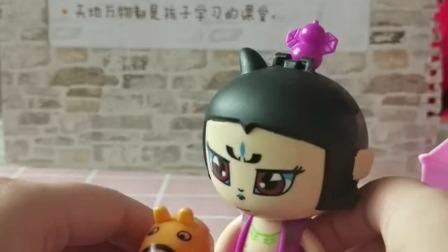萌娃玩具:葫芦娃,走,我带你去一个地方