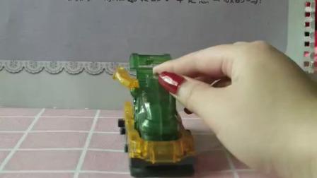 萌娃玩具:前面有一个辣椒