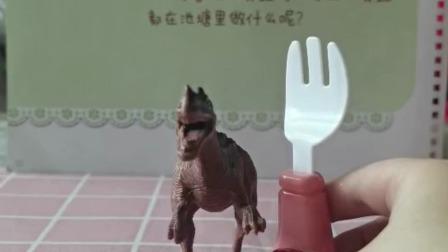 萌娃玩具:拿着我的叉子,去吃大餐了